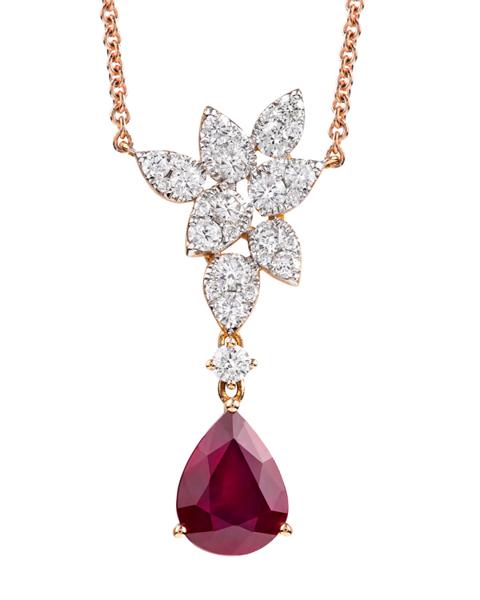 Photo of Pear cut ruby pendant
