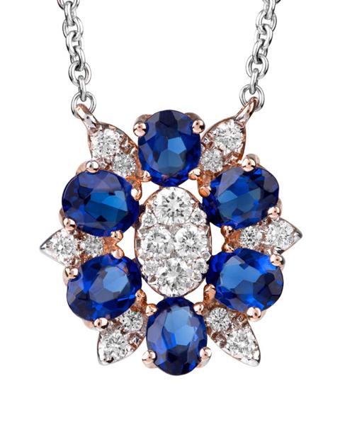 Photo of Blue Sapphire Brilliant Pendant